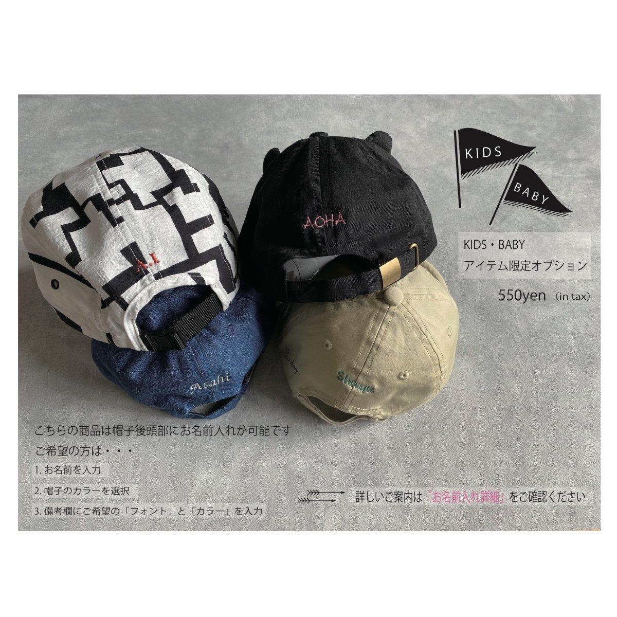 【KIDS】Kids Sim Logo Cap 詳細画像33
