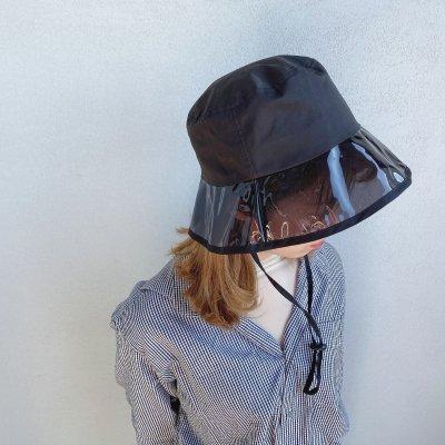 Lady Rain Hat