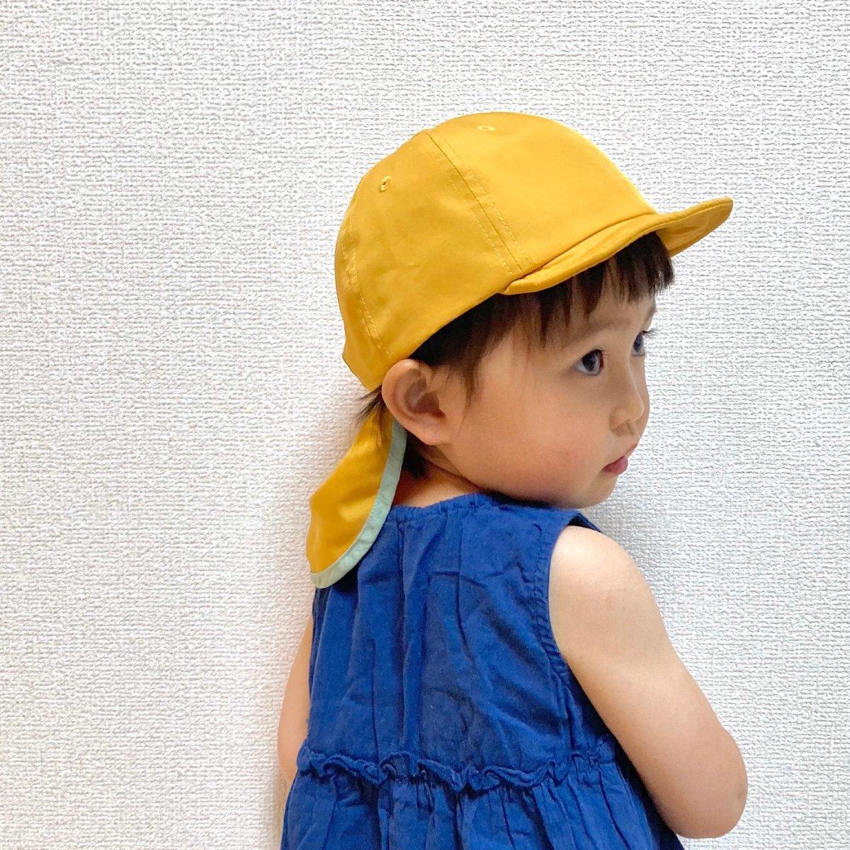 Kids MR Cap