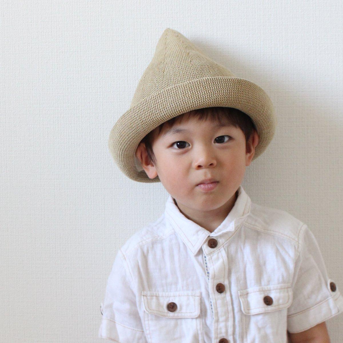 Tongari Brim Hat