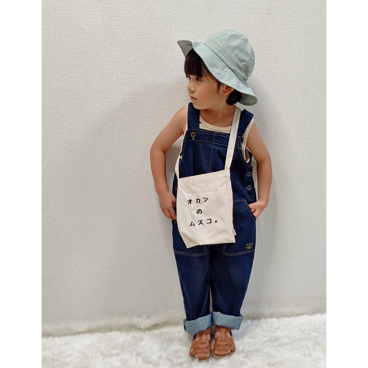Cotton HF Sacoche(親子シリーズ) 詳細画像14