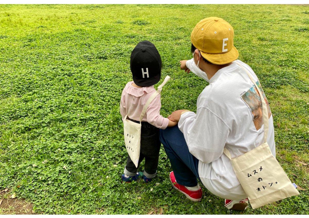 Cotton HF Sacoche(親子シリーズ) 詳細画像21