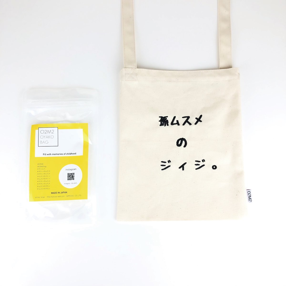 Cotton HF Sacoche(孫・ジィジ&バァバシリーズ) 詳細画像1