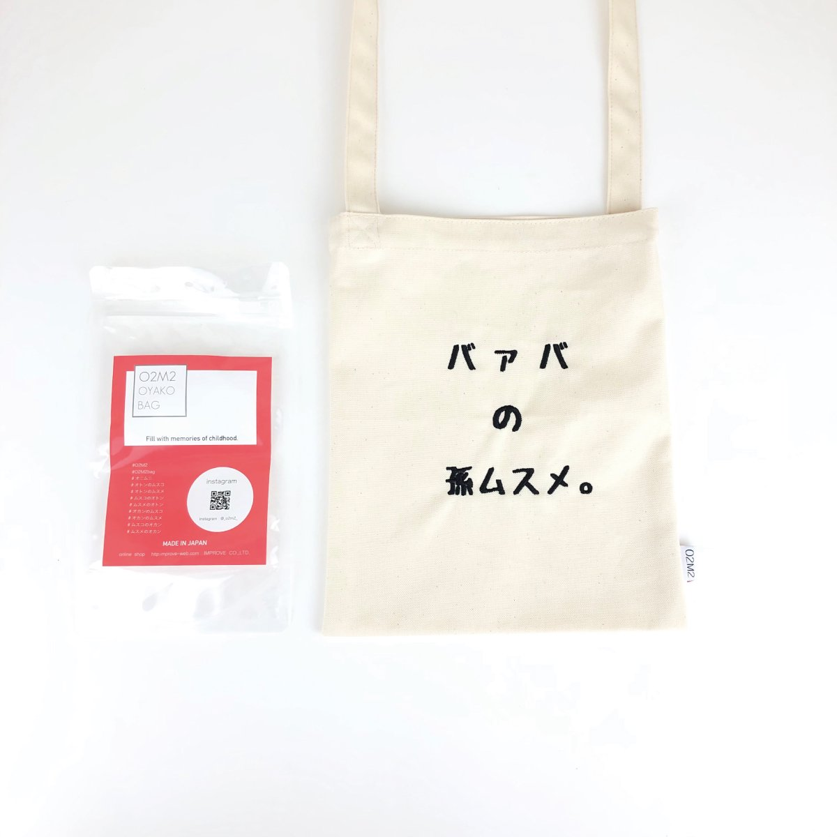 Cotton HF Sacoche(孫・ジィジ&バァバシリーズ) 詳細画像6