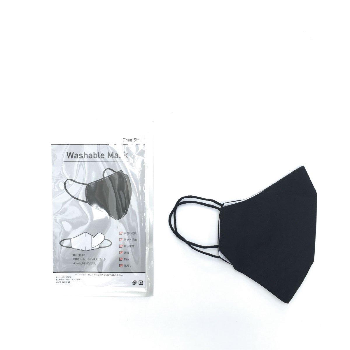 Strap Set Mask 詳細画像11