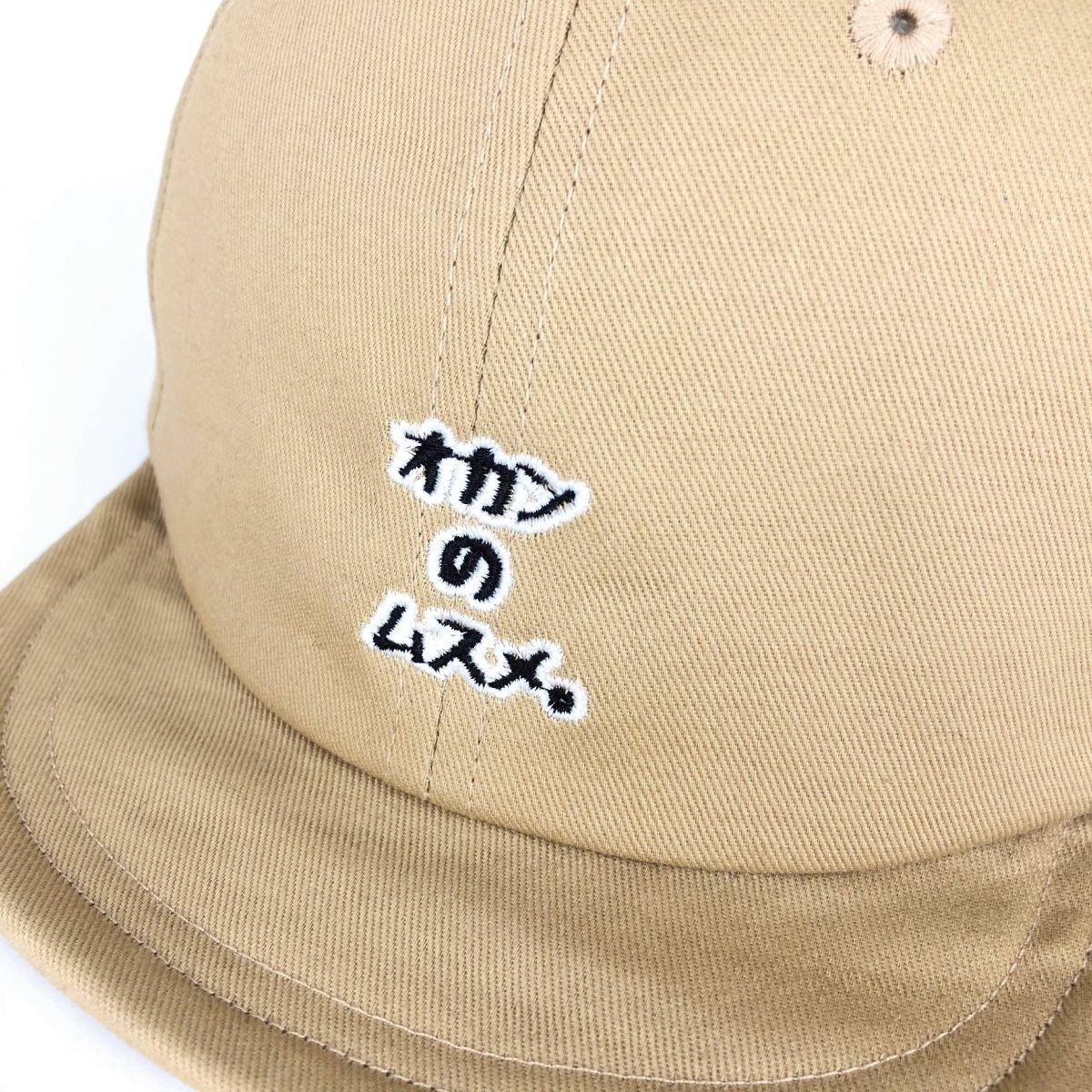 O2M2 Kids Shisyu Cap 詳細画像11
