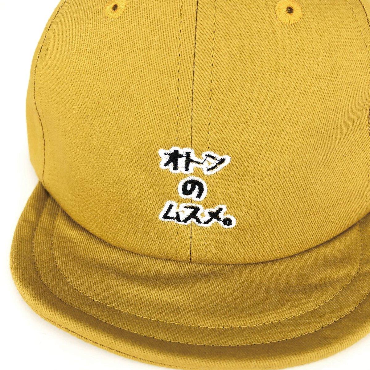 O2M2 Kids Shisyu Cap 詳細画像17