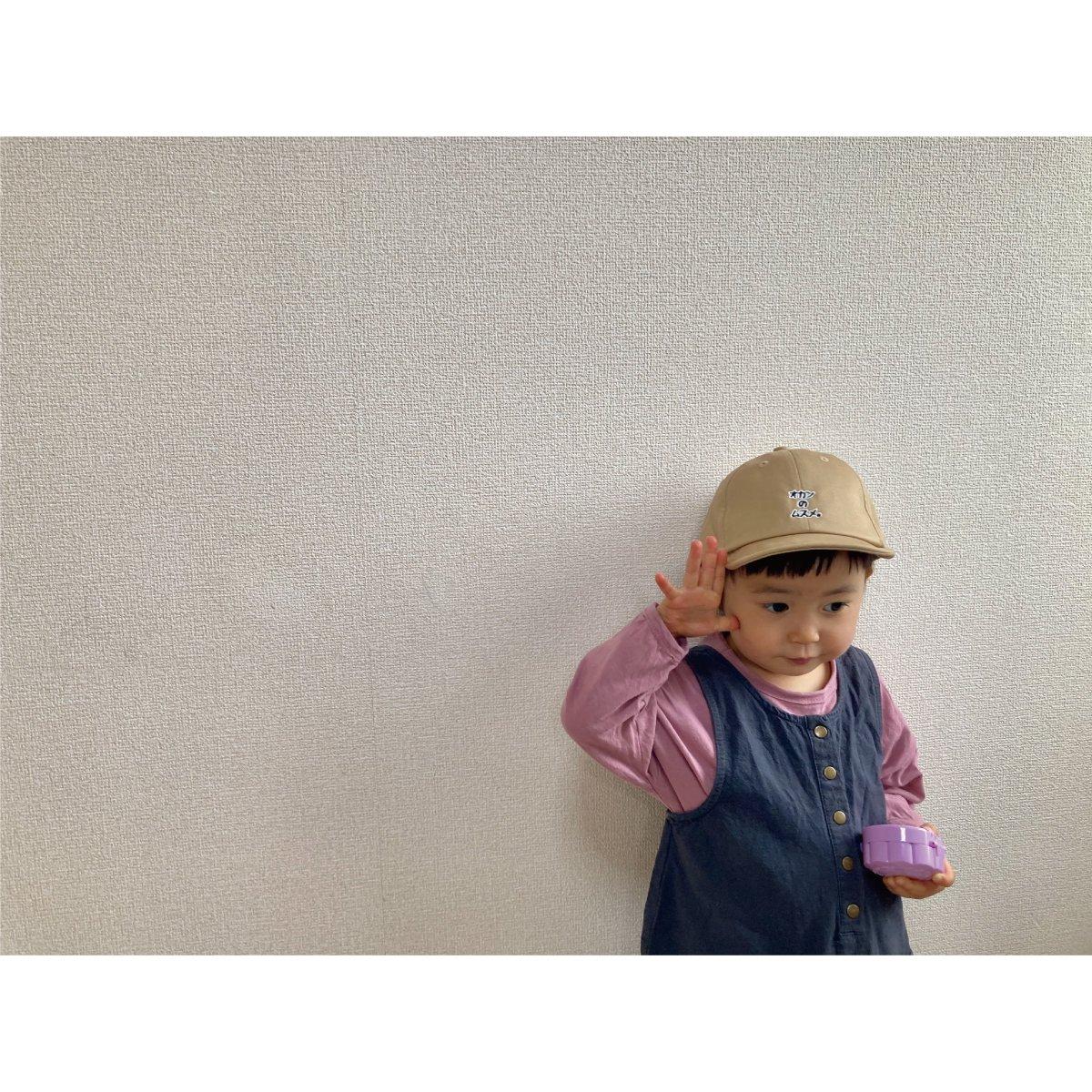O2M2 Kids Shisyu Cap 詳細画像28