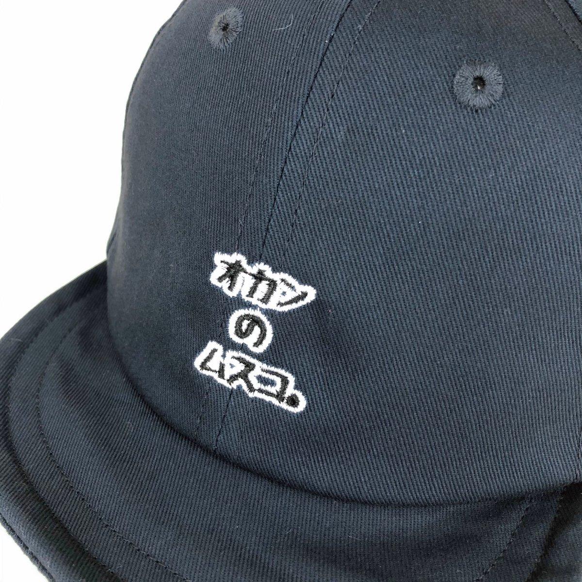 O2M2 Kids Shisyu Cap 詳細画像5
