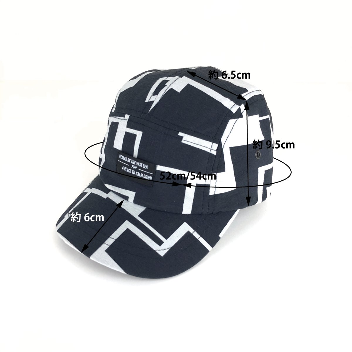 【KIDS】Monotone Jet Cap 詳細画像5
