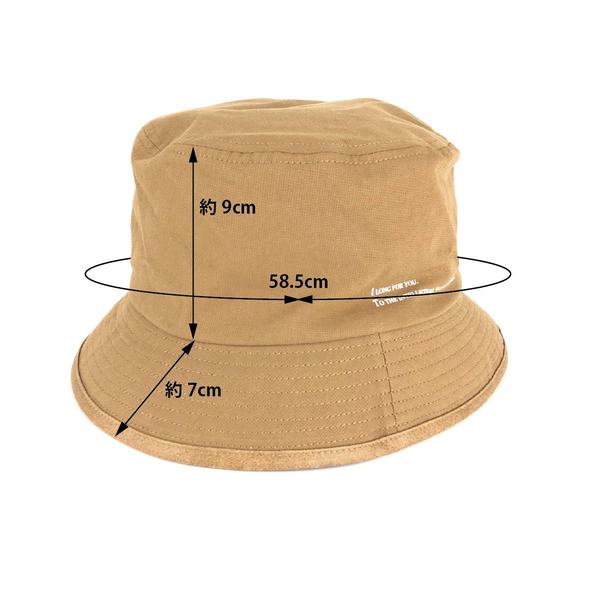 Leather Piping Hat 詳細画像4