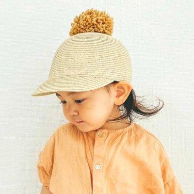 【KIDS】Big Pom Braid Cap
