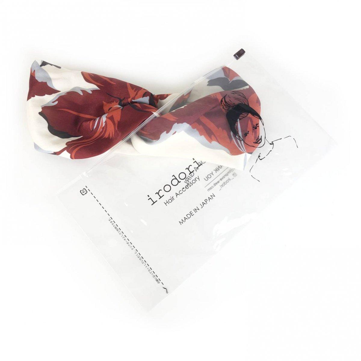 Tulips Turban 詳細画像6