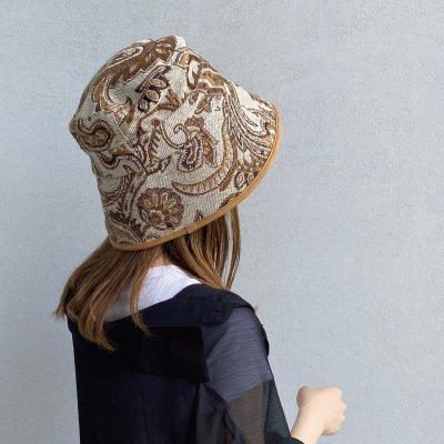 Carpet Hat