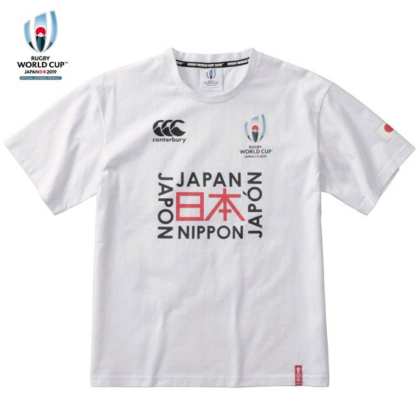 <img class='new_mark_img1' src='https://img.shop-pro.jp/img/new/icons14.gif' style='border:none;display:inline;margin:0px;padding:0px;width:auto;' />【カンタベリー】RWC2019 ジャパンティー