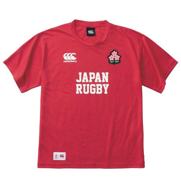 【カンタベリー】ジャパンレッドTシャツ