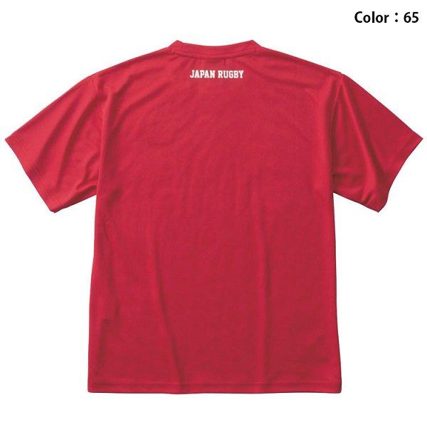 <img class='new_mark_img1' src='https://img.shop-pro.jp/img/new/icons24.gif' style='border:none;display:inline;margin:0px;padding:0px;width:auto;' />【ありがとう!RWCセール】ジャパンレッドTシャツ