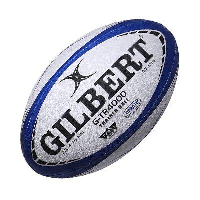 【ギルバート】練習ボール 4号 ネイビー