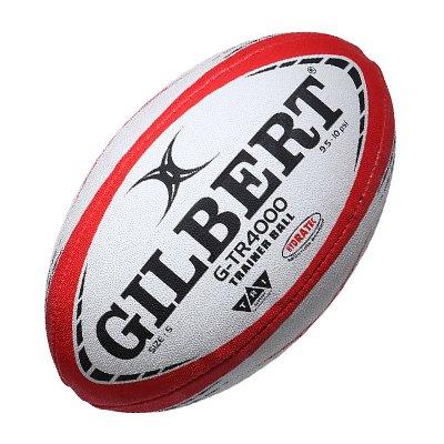 【ギルバート】練習ボール 5号 レッド