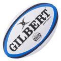 【ギルバート】練習ボール 5号