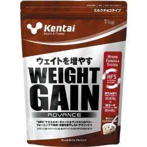 【ケンタイ】ウェイトゲインアドバンス(1kg)【12%OFF!】