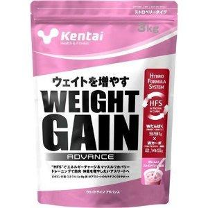 【ケンタイ】ウェイトゲインアドバンス(3kg)【12%OFF!】