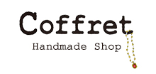 Handmade Shop*coffret