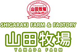 贅沢チーズケーキ製造販売 山田牧場