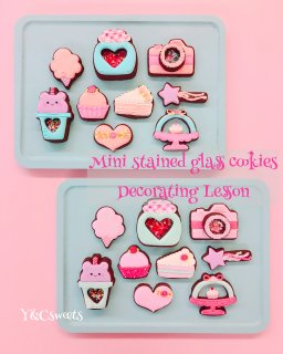 【 Mini stained glass cookies Decorating Lesson 】 9/22(SAT)10:00~
