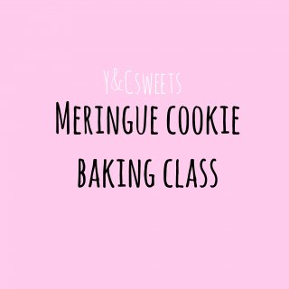 Meringue cookie baking class (1日完結) 8/31(土)【クラス6】