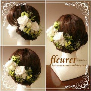 プリザーブドフラワーのヘッドドレス【髪飾り】14パーツセット