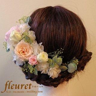 プリザーブドフラワーのヘッドドレス【髪飾り】18パーツセット(色変更2)