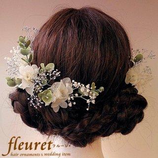 プリザーブドフラワーのヘッドドレス【髪飾り】21パーツセット