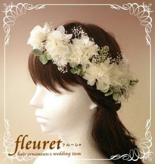 プリザーブドフラワーのヘッドドレス【髪飾り】22パーツセット アジサイ
