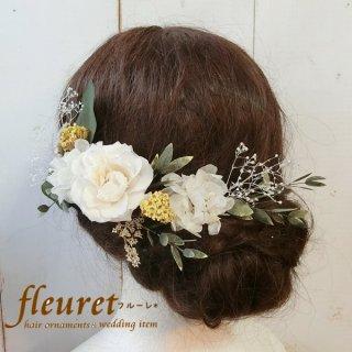 プリザーブドフラワーのヘッドドレス【髪飾り】10パーツセット/白