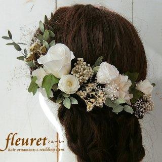 プリザーブドフラワーのヘッドドレス(髪飾り)17パーツ【グリーン多め:白】