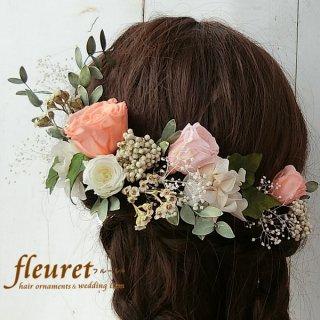 プリザーブドフラワーのヘッドドレス(髪飾り)17パーツ【グリーン多め:オレンジ】