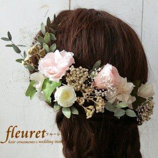 プリザーブドフラワーのヘッドドレス(髪飾り)17パーツ【グリーン多め:ピンク】