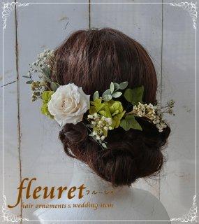 プリザーブドフラワーのヘッドドレス【髪飾り】10パーツセット