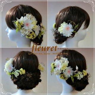 成人式用オーダーメイド 和装髪飾り ことね菊
