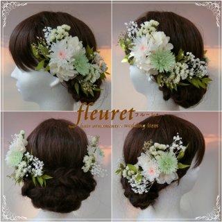 色打掛用オーダーメイド 和装髪飾り ことね菊