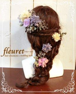 プリザーブドフラワーのヘッドドレス【髪飾り】23パーツセット アジサイ(色変更:紫)