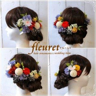 卒業式での袴用 和装髪飾り ことね菊・ピンポンマム