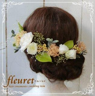 プリザーブドフラワーのヘッドドレス【髪飾り】17パーツセット  オレンジ