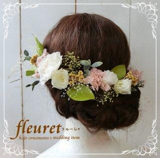 プリザーブドフラワーのヘッドドレス【髪飾り】17パーツセット  ピンク