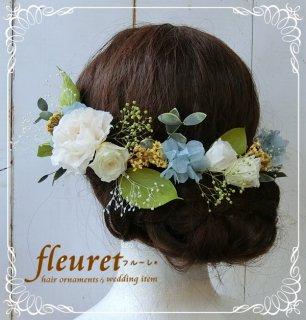 プリザーブドフラワーのヘッドドレス【髪飾り】17パーツセット  水色
