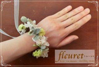 紫陽花とユーカリのリストレット・リストブーケ