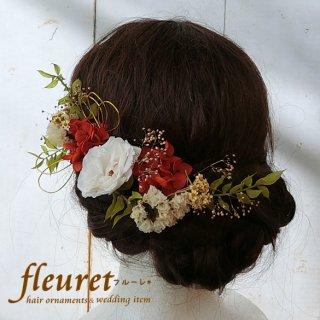 プリザーブドフラワーの和装髪飾り・ヘッドドレス  水引【赤】