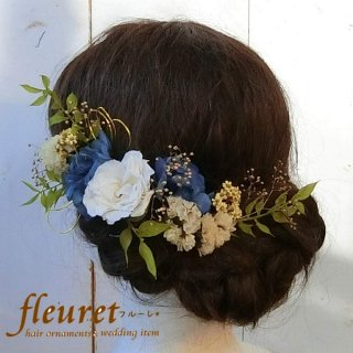 プリザーブドフラワーの和装髪飾り・ヘッドドレス  水引【青】