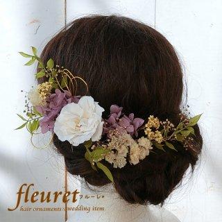 プリザーブドフラワーの和装髪飾り・ヘッドドレス  水引【紫】